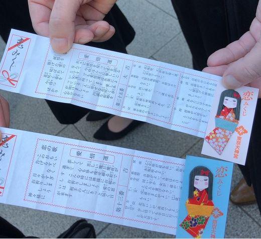 横浜結婚STORY 初詣イベント